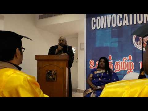 INTERNATIONAL TAMIL UNIVERSITY PRINCIPAL SPEECH ON DOCTRATE FUNCTION
