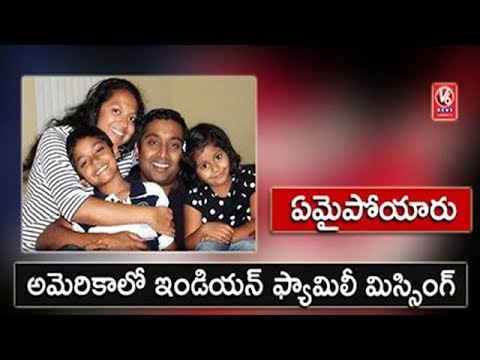 Indian Family Missing During Road Trip In California, USA | V6 News