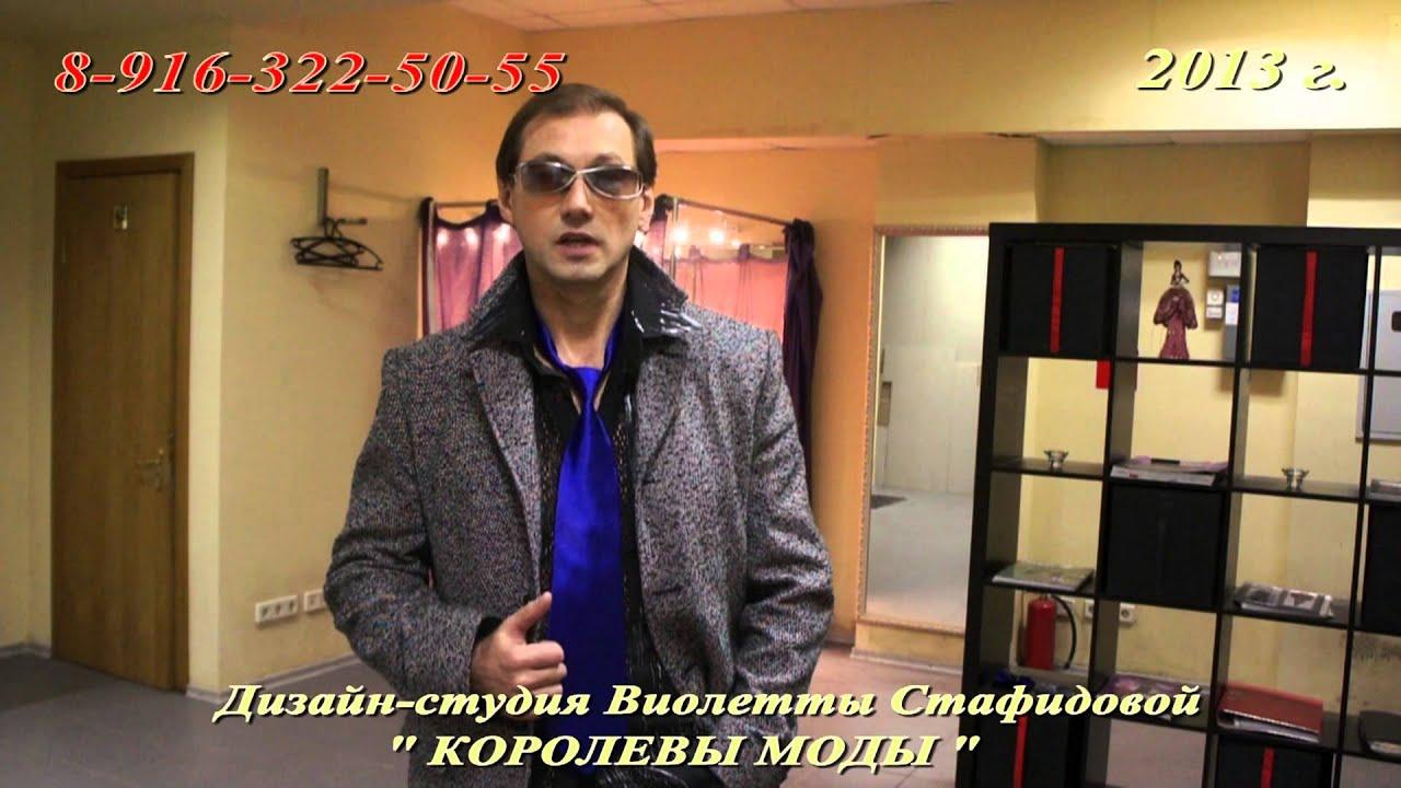 Купить верхнюю одежду для мужчин с доставкой по москве и россии | официальный сайт marks & spencer. Звоните 8-800-200-05-06.