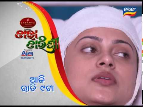 Tara Tarini | 22 Oct 18 | Promo | Odia Serial – TarangTV