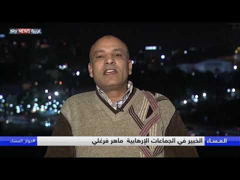 تقارير: قطر وتركيا وإيران تستغل -حركة الشباب- لزعزعة أمن إفريقيا  - نشر قبل 2 ساعة