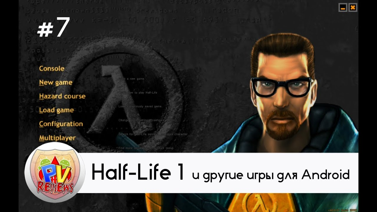 Game Half-Life 2 APK for Windows Phone | Download Android ...
