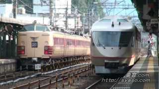 【駅撮】「きのさき」8号×「タンゴエクスプローラー」4号 豊岡駅
