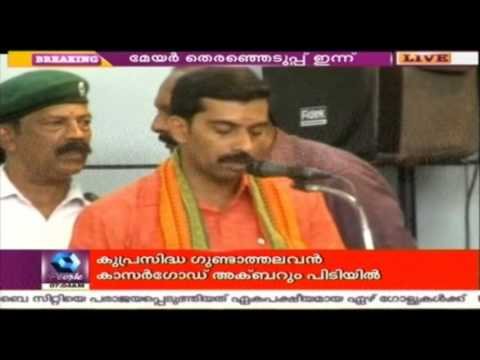 Trivandrum Corporation Mayor- Deputy Mayor Elections Today