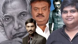 Did Kollywood fail Abdul Kalam spl video news