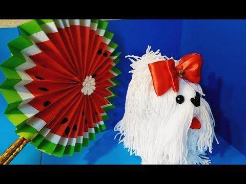 Кукольный ВЕЕР АРБУЗ для Питомца/ Простые Поделки из бумаги для детей Мастер класс