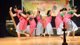Delma Onam 2015 : Pennale Dance