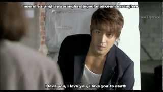 Myung Wol The Spy MV - Afraid of Love