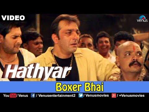 Boxer Bhai (Hathyar)