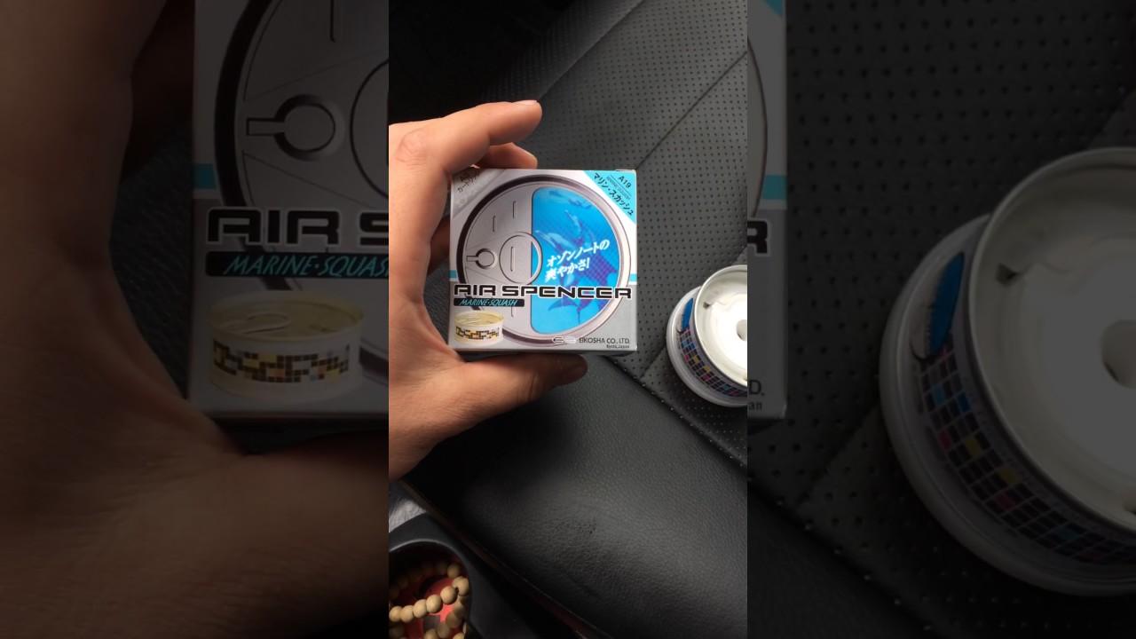 Air Spencer Lemon Squash Unbox - YouTube