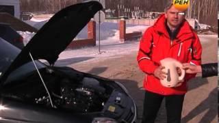 видео Как завести машину в мороз - карбюратор, инжектор, дизель - с акпп или механикой