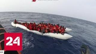 500 тысяч ливийских мигрантов сдерживает Дядя - Россия 24