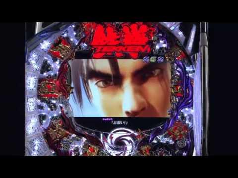 Tekken pachislot Jin and Xiaoyu