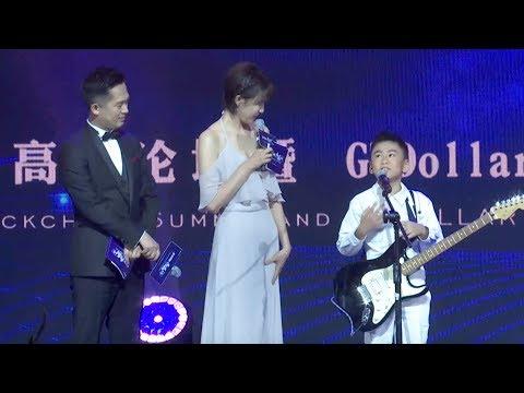 Emiliano Cyrus | EC一平_Performance Highlight in Manila, Philippines_29Apr2018