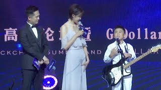 Emiliano Cyrus | EC一平_Live Performance Highlight in Manila, Philippines_29Apr2018 thumbnail