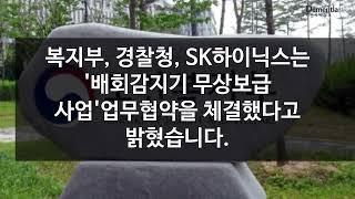 [디멘시아뉴스] 치매안심센터, 환자 대상 배회감지기 무…