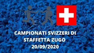 HIGHLIGHTS CAMPIONATI SVIZZERI DI STAFFETTA ZUGO 2020