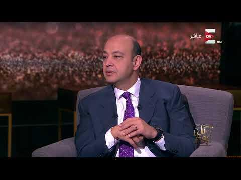 كل يوم - سارة سمير: لاعب رفع الأثقال إذا إتصاب بيقعد في البيت عكس لاعبي كرة القدم في مصر  - نشر قبل 19 ساعة