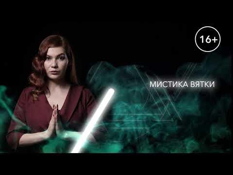 ПРЕМЬЕРА   ведущая Ксения Фрик   ЧЕЛОВЕК Х
