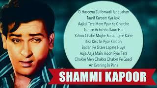 Shammi Kapoor | Old Bollywood Hits | O Haseena Zulfonwali | Audio Jukebox
