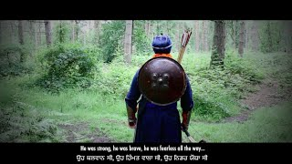 Man Of Steel (Baba Banda Singh Bahadur) | Taren Kaur (UK) | NEW SONG | Sikh | English Song 2016