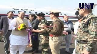 HM Rajnath Singh on One-Day Visit reaches Kashmir | UNT