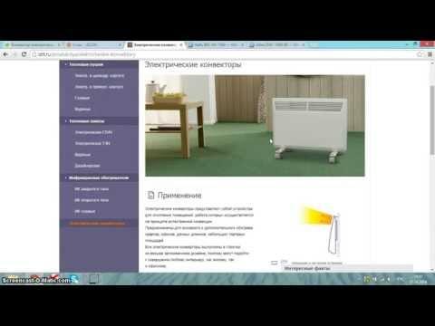 Теплогенератор Ballu-Biemmedue Arcotherm GA/N 100