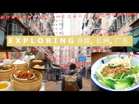 Exploring Hong Kong, Cheung Chau and Guangdong (Travel Vlog) 💕