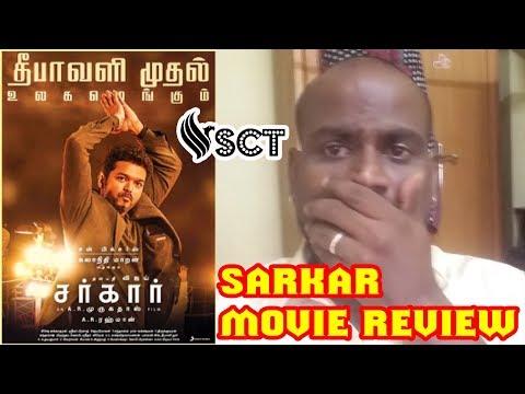 SARKAR Movie Review | Vijay | Keerthy Suresh |A.R.Murugadoss