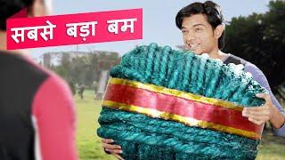 सबसे बड़ा बम Diwali Dhamaka 2 | Hindi Comedy | Pakau TV Channel