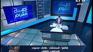 محامي بالنقض يفجر مفاجأة عن رئيس جامعة الاسكندرية الأسبق