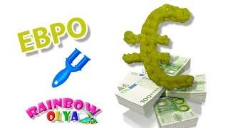ЕВРО из резинок на рогатке без станка.Брелок из резинок|EURO Rainbow Loom Charm