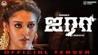 Airaa Official Teaser Reaction