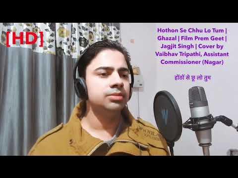 Download Hothon Se Chhu Lo Tum   Ghazal    Jagjit Singh   Cover by Vaibhav Tripathi, Assistant Commissioner