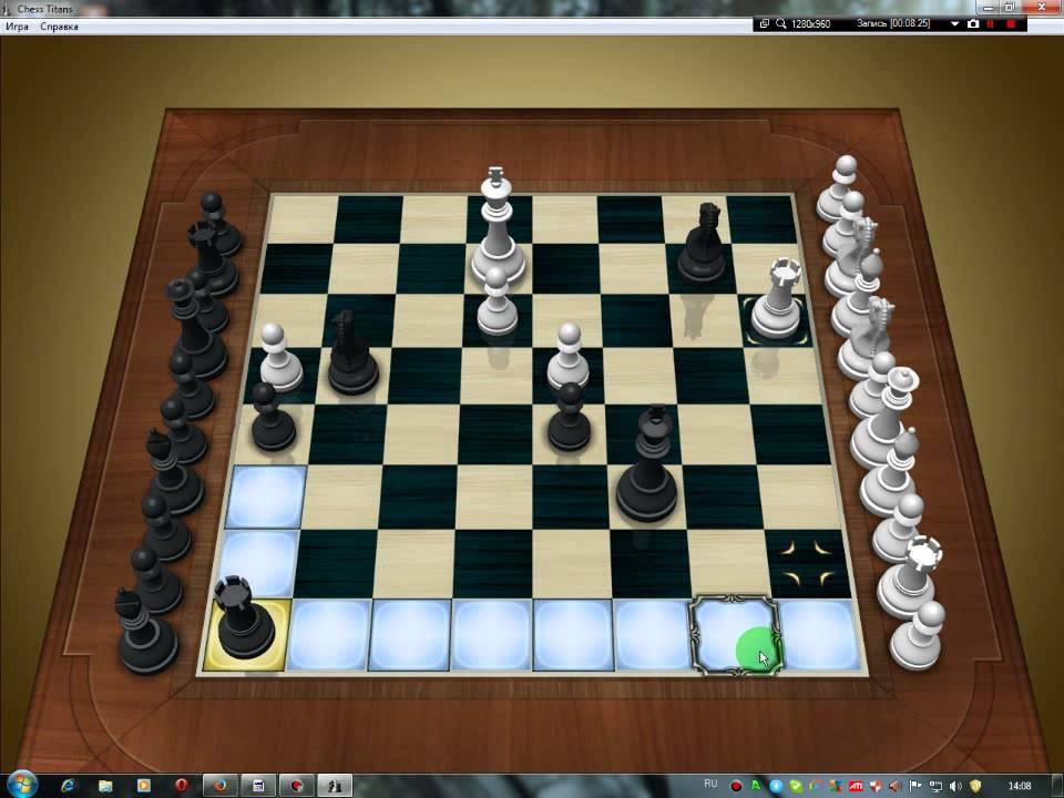 Скачать Бесплатно Игру В Шахматы На Русском Языке С Компьютером - фото 6