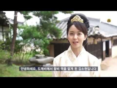 Kim So Hyun Goblin Youtube