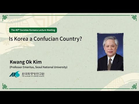 [46th] Is Korea a Confucian Country? (Lecturer: Kwang Ok Kim)