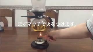 【コールドブリュー】水出しコーヒーを作ろう!-DUTCH COFFEE- thumbnail