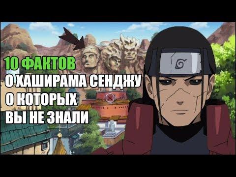 Naruto: Ultimate Ninja (серия игр) — Википедия