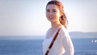 Chi Tử Vu Quy【之子于归】- Vietsub - Dizi - Dong Min