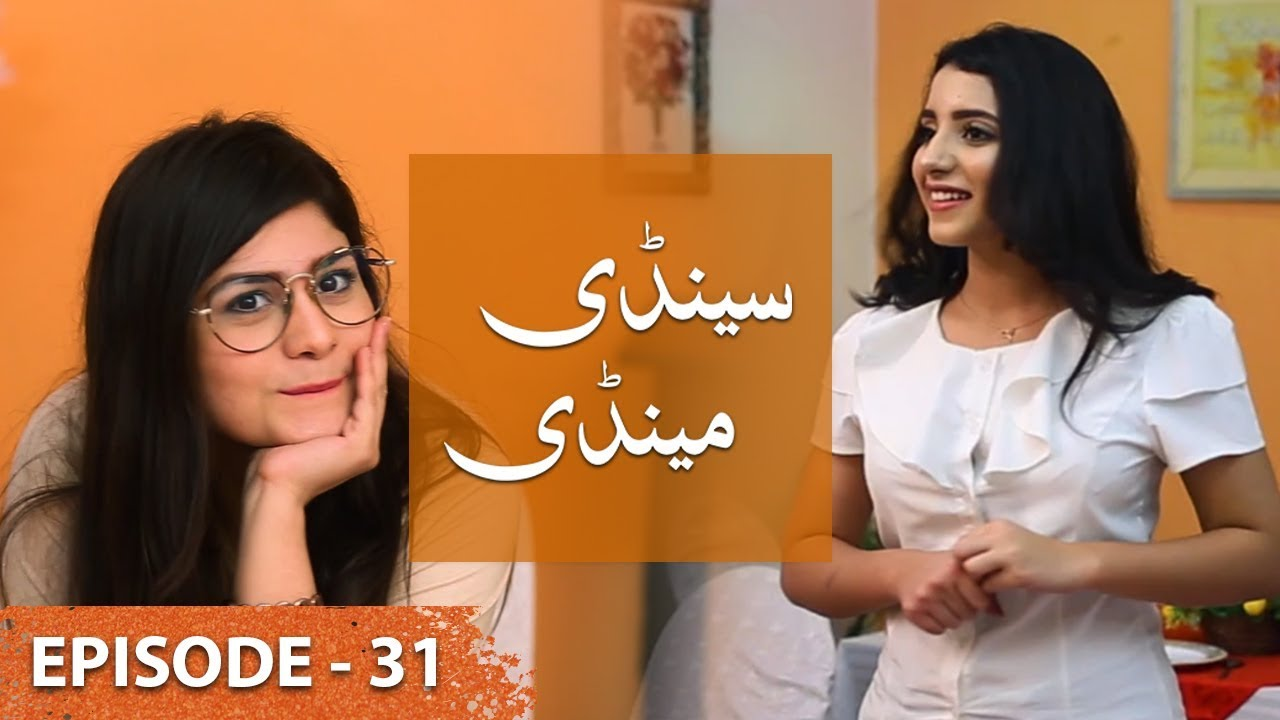 Sandy Mandy Episode 31 - 11 August 2019 LTN