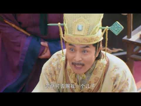 Download Ji Gong Zhuan Episode 05 - female beheading execution