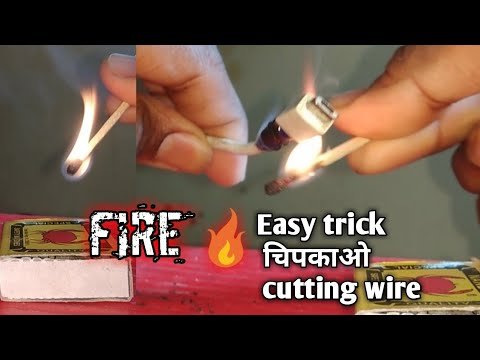 How To Cover A Cutting Wire By Fire🔥a Tape। Kta Wire Ko Tape Se Kaise Chipkay। Trick To Tape A Wire