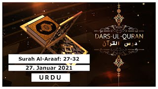 Dars-ul-Quran - Live   Urdu - 27.01.2021