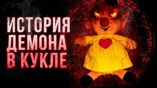 Вызов Духов - Демон Сэм/ Полная История Демона в Игрушке