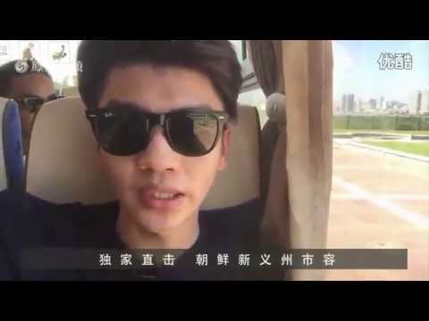 Chinese tourist secretly takes video of Sinuiju, North Korea from bus tour