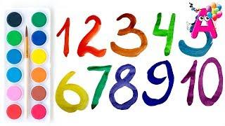 Учим счет от 1 до 20 | Учим цифры и цвета | Рисуем цифры акварельными красками