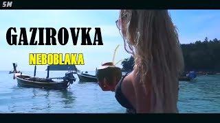 GAZIROVKA - NEBOBLAKA (САМЫЙ ЛУЧШИЙ КЛИП ВЕСНЫ 2018)