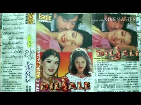 Jate Ho Jane Jana ((Azan Jhankar best))