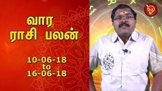 Vaara Rasi Palan (10-06-2018 to 16-06-2018) | Weekly Astrosign Predictions | Murugu Balamurugan
